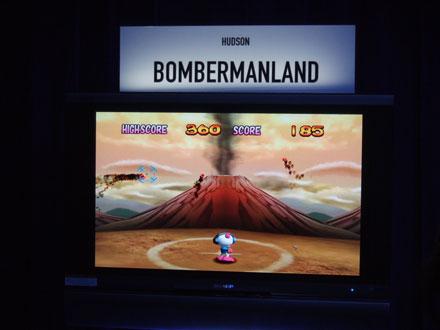 Bombermanland (Wii)