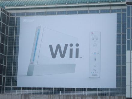 Nintendo Wii Billboard